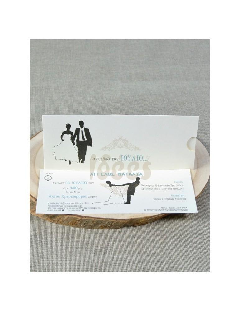 100 δωρεάν ραντεβού γάμο sites